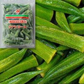 【冷凍】そのまま使えるオクラ(ホール) 500G (ニチレイフーズ/農産加工品【冷凍】/果菜類)