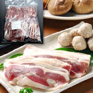 【冷凍】合鴨スライス50 1KG (コックフーズ/鴨肉)