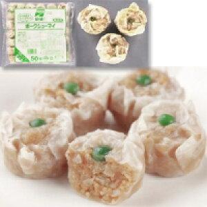 【冷凍】ポーク焼売 18G 50食入 (味の素冷凍食品/中華調理品/シュウマイ)