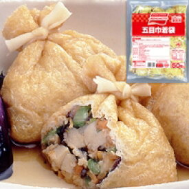 【冷凍】五目巾着袋 30G 50食入 (味の素冷凍食品/納豆・あげ)