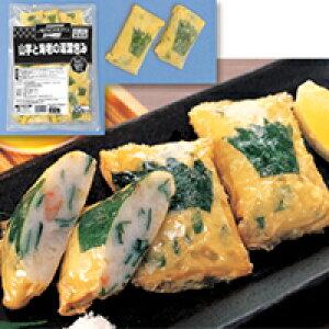 【冷凍】山芋とエビの湯葉包み 35G 20食入 (味の素冷凍食品/和風調理品/野菜)