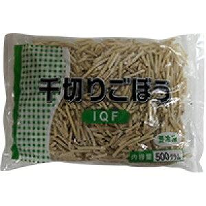 【冷凍】千切ごぼう(IQF) 500G (神栄/農産加工品【冷凍】/根菜類)