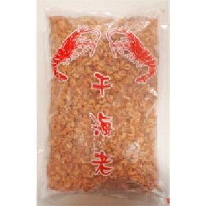 【冷凍】干し海老(中国産) 1KG (三桜商事/水産加工品/乾物)