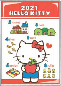 ◎メール便可◎ ● ダイアリー2021 A6ノート型カレンダー(手帳) ハローキティ
