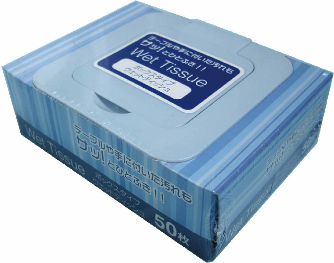 ● BOXタイプ ウエットティッシュ 50枚入り 100円均一 100均一 100均 ☆【万天プラザ 100円ショップ+雑貨】