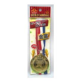 ◎メール便可◎ ● 金メダル 銀メダル 銅メダル  100円均一 100均一 100均 ☆【万天プラザ 100円ショップ+雑貨】
