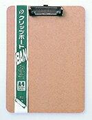 ● MDFクリップボード A4サイズ210×297mm用紙対応 100円均一 100均一 100均 ☆【万天プラザ 100円ショップ+雑貨】