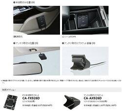 ★Panasonic・CY-ET926D・【セットアップ込み】★アンテナ分離型・音声案内タイプ《四輪車専用/ETC車載器》カラー:ブラック新セキュリティ対応品