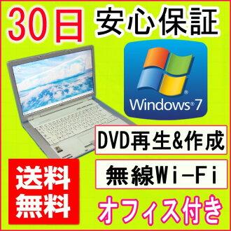 有有中古的新貨小型無線LAN適配器的中古的筆記型電腦NEC LaVie LL550/G AMD Sempron(TM)3200+1.6GHz/PC2-4200 2GB/HDD 100GB/DVD多開車兜風/Windows7 Home Premium導入/恢復CD、OFFICE2013