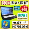 有中古的個人電腦中古筆記型電腦個人電腦第2代Core i5處理器富士通LIFEBOOK A561/C Core i5-2520 2.50GHz/4GB/HDD 250GB/無線電/DVD多開車兜風/Windows7 Professional導入/恢復領域、OFFICE2013的中古的PC中古