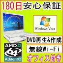 中古 中古ノートパソコン NEC LaVie LL550/M AMD Athlon Dual-Core 1.90GHz/PC2-5300 2GB/HDD 80GB(DtoD)/DVDマルチドライブ/無