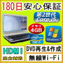 中古パソコン 中古ノートパソコン 第2世代 Core i5搭載 【あす楽対応】新品小型無線LANアダプタ付き NEC VersaPro VD-C Corei5-2520M 2.50GHz/PC3-10
