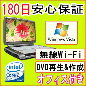 有中古的個人電腦中古筆記型電腦NEC Lavie LL850/J Intel Core2 Duo T5500 1.66GHz/PC2-5300 1GB/HDD 120GB(DtoD)/無線LAN內置/DVD多開車兜風/WindowsVista Home Premium導入/恢復領域、Office2013的中古