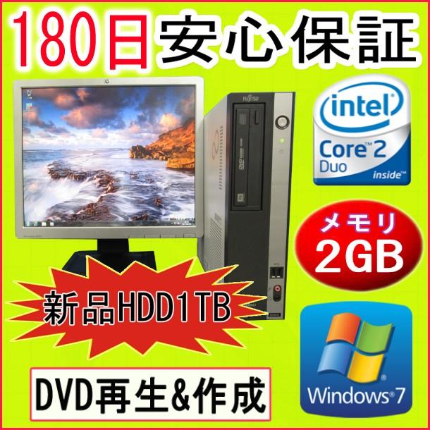 中古デスク 中古パソコン 新品HDD 1TB搭載 【おまかせ19型TFT液晶付き(各色)】【メーカー問わず】中古デスクトップパソコン/Core2Duo 搭載/メモリ 2GB/HDD 1000GB/DVDマルチドライブ/Windows7 professional 32ビット 中古 デスクトップ Windows7Windows10 対応可能