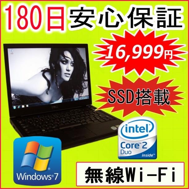 中古パソコン SSD搭載・ 中古ノートパソコン DELL LATITUDE E4200 Core2Duo U9400 1.4GHz/PC3-8500 3GB/SSD 64GB/無線内蔵/Windows7 Professional導入/OFFICE2016付き 中古 Windows10 対応可能