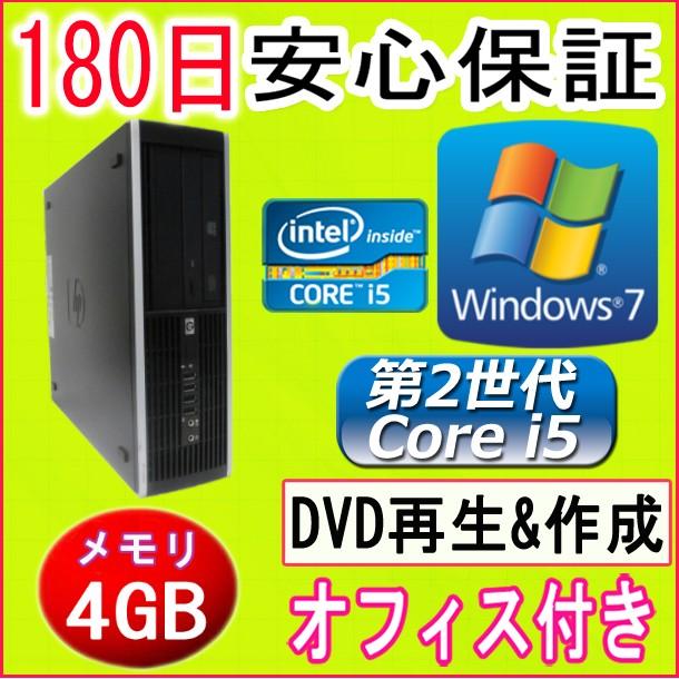 中古 中古パソコン 中古 デスク HP Compaq 8200E SFF Core i5-2500 3.30GHz/メモリ 4GB/HDD 250GB(DtoD)/DVDマルチドライブ/Windows7 professional 64ビット/リカバリ領域・OFFICE2016付き
