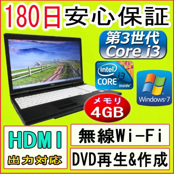 中古パソコン 中古ノートパソコン 【あす楽対応】第3世代 Core i3 プロセッサー FUJITSU LIFEBOOK A572/F 4GB/HDD 320GB/無線/DVDマルチドライブ/Windows7 Professional導入/OFFICE2016付き 中古PC 中古 Windows10 対応可能