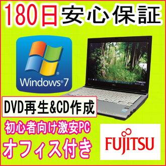 有中古的個人電腦中古筆記型電腦富士通LifeBook FMV-S8360 CeleronM 540 1.86GHz/PC2-5300 1GB/HDD 80GB/DVD小爵士樂隊開車兜風/Windows7 Home Premium SP1 32彼特/恢復CD、OFFICE2016的中古