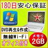 內置/Windows7 Home Premium導入/恢復CD、OFFICE2013有中古的中古的筆記型電腦NEC Lavie LL550/L AMD Sempron 3600+2.0GHz/PC2-5300 2GB/HDD 120GB/DVD多開車兜風/無線電