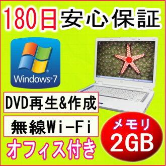 内置/Windows7 Home Premium导入/恢复CD、OFFICE2013有二手的二手的笔记本电脑NEC Lavie LL550/L AMD Sempron 3600+2.0GHz/PC2-5300 2GB/HDD 120GB/DVD多开车兜风/无线电