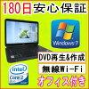 有二手的个人电脑二手货笔记本电脑索尼VAIO VGN-NS50B Core2 Duo P8400 2.26GHz/PC2-6400 2GB/HDD 250GB/DVD多开车兜风/无线LAN内置/Windows7 Home Premium SP1 32彼特/OS恢复CD、OFFICE2013的二手货
