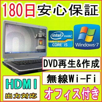二手的个人电脑二手货笔记本电脑个人电脑NEC VersaPro VD-B Core i5 3GB存储器HDD 160GB无线电DVD多15.6英寸宽大的大画面液晶Windows7二手货个人电脑个人电脑KingosftOffice在的(2013)二手的个人电脑笔记本二手货PC二手货