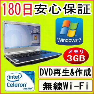 有中古的個人電腦中古筆記型電腦NEC VersaPro VA-7 Celeron 900 2.20GHz/PC3-8500 3GB/HDD 80GB/無線電內置/DVD多開車兜風/Windows7 Home Premium SP1 32彼特/恢復CD、OFFICE2013的中古