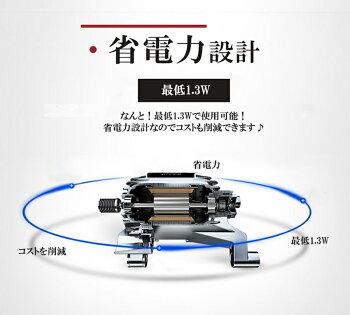 電子チェックライター15桁LEDランプで印字をガイド!小切手&手形対応電子式チェックライタコンパクトサイズ日本メーカーTOKAI安心一年保証TEC-001あす楽送料無料TOKAI1年保証
