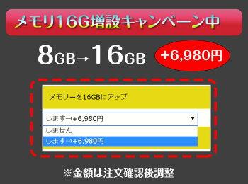 第3世代Corei5モデル提供!無線マウスとテンキー付属!中古ノートパソコンWindows10超〜高速SSD搭載中古パソコンおまかせ15.6型新品メモリ8GBSSD240GB搭載無線DVDマルチWindows7に変更可能64ビット送料無料