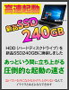 The notebook PC of the ranking first place is the 15.6 type memory 8GB radio DVD multi-drive that a radio mouse and numeric keypad attachment leave used goods note PC Windows10 manager recommended ultraspeed SSD deployment used personal computer to the t