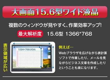 新品SSD480GBメモリ8GB【PCジャンル受賞】ランキング1位のノートPCはこれ!第3世代Corei5モデル提供!第4世代に変更も対応無線マウスとテンキー付!中古ノートパソコンWindows10店長オススメ超高速SSD中古パソコンおまかせ15.6型無線DVDマルチ