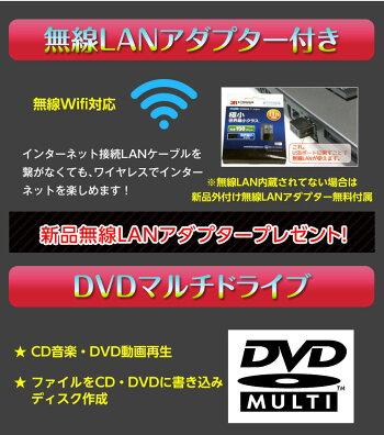 2,000円クーポン配布中(5月18日まで)!ポイント5倍!第3世代Corei5モデル提供!無線マウスとテンキー付属!中古ノートパソコン超〜高速SSD搭載!中古パソコンおまかせ15.6型新品メモリ8GB新品SSD240GB搭載無線DVDマルチWindows7/Windows1064ビット送料無料
