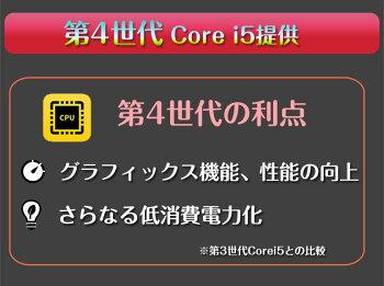 【PCジャンル受賞】ランキング1位のノートPCはこれ!SSD480GBバッテリー保証あり第3世代Corei5モデル提供!無線マウスとテンキー付属!中古ノートパソコンWindows10店長オススメ超高速SSD搭載中古パソコンおまかせ15.6型メモリ8GB無線DVDマルチドライブ