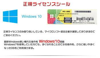 当店自信あり性能バツグン一週間以内返品OK店長おまかせWindow10搭載中古パソコン中古ノートパソコンWindows10Corei5搭載メモリ8GBHDD500GB搭載無線DVDマルチWindows10Windows7blu−rayに変更可能OFFICE2016付き