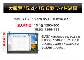 当店自信あり性能バツグン一週間以内返品OK店長おまかせWindow10搭載中古ノートパソコンWindows10中古パソコンCorei5搭載メモリ8GBHDD500GB搭載無線DVDマルチWindows10Windows7blu−rayに変更可能OFFICE2016付き