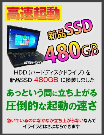 2,000円クーポン配布中(5月10日18時まで)!第3世代Corei5モデル提供!無線マウスとテンキー付属!中古ノートパソコン超〜高速SSD搭載!中古パソコンおまかせ15.6型新品メモリ8GB新品SSD240GB搭載無線DVDマルチWindows7/Windows1064ビット送料無料