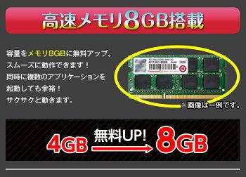 ポイント5倍!第4世代Corei5新品SSD480GBメモリ8GBバッテリー保証あり【PCジャンル受賞】ランキング1位のノートPCはこれ!無線マウスとテンキー付!中古ノートパソコンWindows10店長オススメ超高速SSD中古パソコンおまかせ15.6型無線DVDマルチ