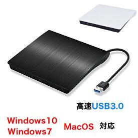 外付けdvdドライブ usb3.0 Windows10 対応 急速 Mac os 薄型 DVDマルチドライブ PC パソコン 外付 スーパーマルチドライブ 周辺機器 cd dvd光学ドライブ CD DVD 再生 作成対応 CD-RW DVD-RW 6か月保証 送料無料