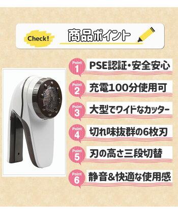 毛玉クリーナー毛玉取りクリーナー毛玉取り器けだまとり替刃2個持ち運びが便利毛玉取り機USB充電式6枚刃2way給電日本語説明書付きPSE認証あす楽送料無料