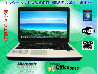 内置/DVD多开车兜风/Windows7 Home Premium SP1/恢复CD、OFFICE2013有二手的二手的笔记本电脑FRONTIER FRNP304 Intel Celeron T1600 1.66GHz/2GB/HDD 320GB/无线电