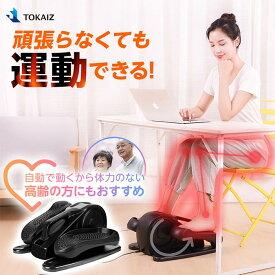 【テレワーク太り解消】座ってできる運動器具のおすすめは?