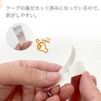 TOKAIZTLW-001ラベルライター専用テープ