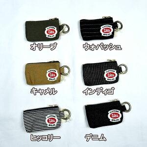 UES キーケース 891054 ウエス ues 真鍮 キーボルダー ソックス キャップ ケース ポーチ ベルト 靴下 ネルシャツ キーケース