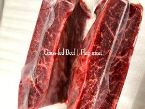 【バベットステーキや高級焼肉に!グラスフェッドビーフのカイノミ 600g】完全放牧で100%グラスフェッド 上品で旨味濃厚 牧草牛 焼肉やステーキ ニュージーランド産 赤身牛肉 ホルモン剤