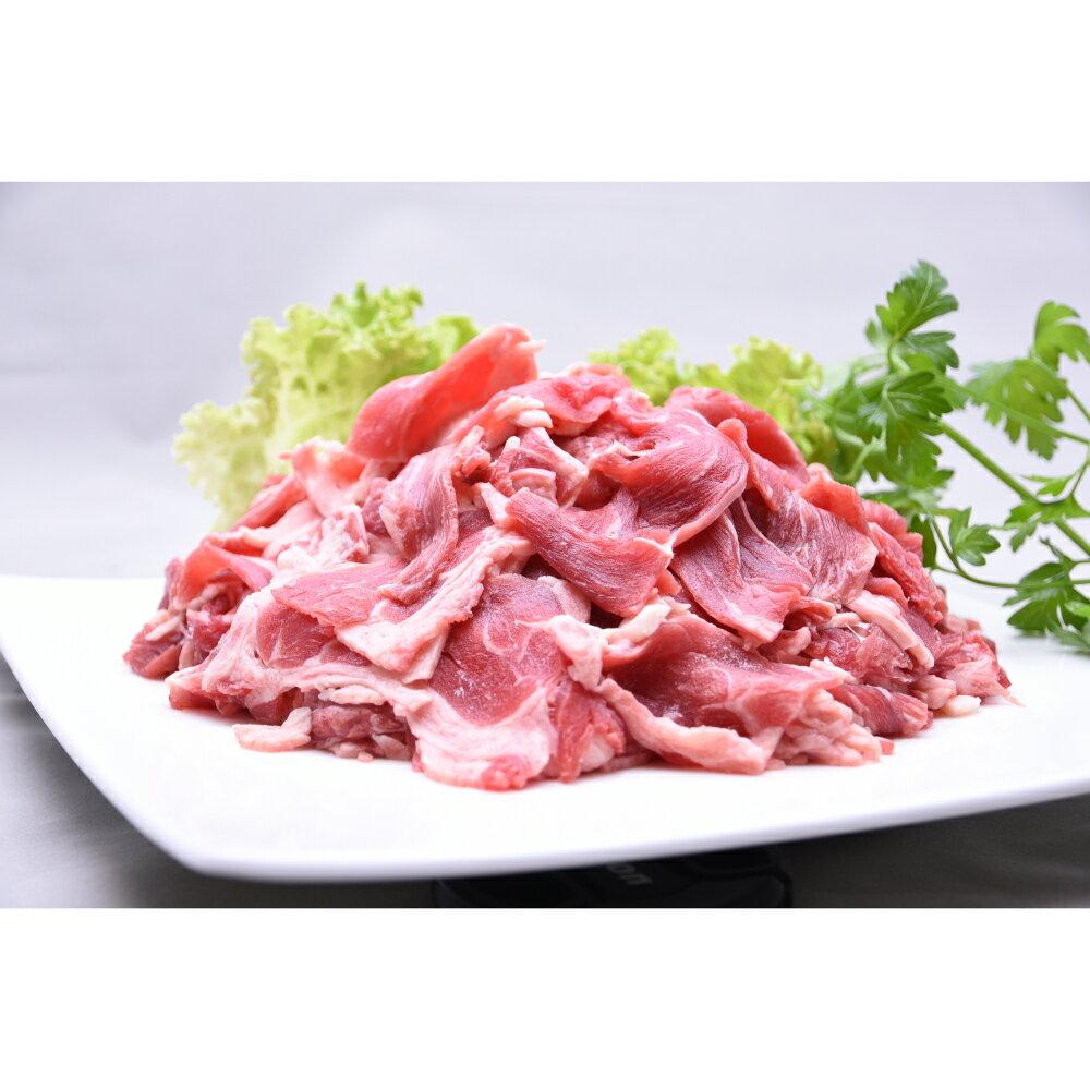 【自然育ちのヘルシービーフ】牧草牛こま切れ肉 1Kg 冷凍 グラスフェッドビーフ 牛肉 牛 肉 細切れ 業務用 赤身 赤身肉 希少部位 お取り寄せ