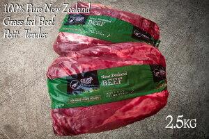 【NZ産グラスフェッドビーフ ぺティットテンダー〔ウワミスジ〕2.5Kg 5本入 100gあたり440円】365日完全放牧 ストレスフリーの牧草牛 牛肉 赤身 オメガ3 低脂肪 低カロリー 高たんぱく 成長促進