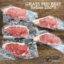 【送料無料】牧草牛ステーキ用 サーロイン 約1Kg 200g 5パック ニュージーランド産 グラスフェッドビーフ ストリップ…