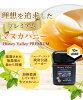 Three set premium straight Manu Kach knee UMF10+ MG263+ non-heating no pesticide antibiotic nonuse 250 g whole country