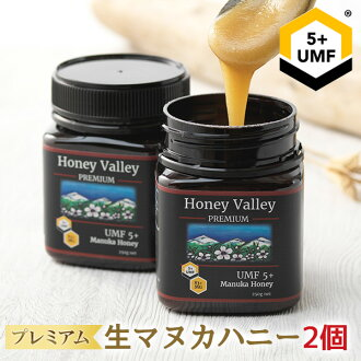 <two sets> premium straight Manu Kach knee UMF5+ non-heating no pesticide antibiotic nonuse 250 g Kyushu Hokkaido China Shikoku is the postage separately