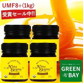 マヌカハニー UMF8+ 大容量 1kg 4個セット はちみつ 天然蜂蜜 MGO 181+ UMF8 8+ 8 ギフト おすすめ ニュージーランド マヌカハニー コンビニ受取り 365日あす楽 敬老の日